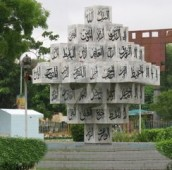 1.2 Kanal Commercial Plot For Sale in North Nazimabad - Block J, North Nazimabad