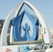 1 Kanal Commercial Plot For Sale in PECHS Block 2, PECHS