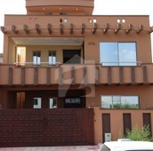 4 Bed 8 Marla House For Sale in CBR Town, Islamabad