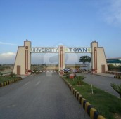1 Kanal Plot File For Sale in University Town, Islamabad