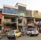 0.44 Marla Shop For Sale in Aabpara Market, G-6/1