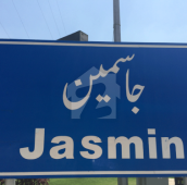 10 Marla Residential Plot For Sale in Bahria Town - Jasmine Block, Bahria Town - Sector C