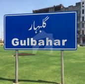 11 Marla Residential Plot For Sale in Bahria Town - Gulbahar Block, Bahria Town - Sector C