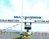 14 Marla Residential Plot For Sale in F-17, Islamabad