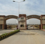 8 Marla Residential Plot For Sale in River Garden, Islamabad