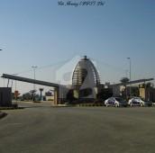 5 Marla Residential Plot For Sale in Citi Housing Scheme, Jhelum