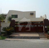 2 Kanal House For Sale in Wapda Town Phase 1 - Block D2, Wapda Town Phase 1