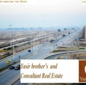 1 Kanal Residential Plot For Sale in DHA Phase 6 - Block G, DHA Phase 6