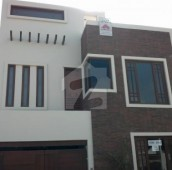 4 Marla House For Sale in Ayoubia Commercial Area, DHA Phase 7 Extension