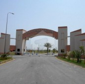 5 Marla Residential Plot For Sale in DHA Rahbar Phase 2 Extension - Block P, DHA Rahbar Phase 2 Extension