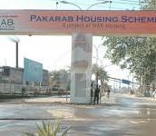 3 Marla Residential Plot For Sale in Pak Arab Housing Society Phase 2, Pak Arab Housing Society