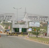 1 Kanal Residential Plot For Sale in Margalla View Housing Society, D-17