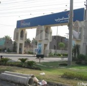 3 Marla Residential Plot For Sale in Pak Arab Housing Society, Lahore
