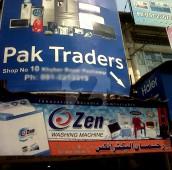 4 Marla Shop For Sale in Khyber Bazar, Peshawar