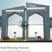 5 Marla Residential Plot For Sale in Pak Arab Housing Society - Block D, Pak Arab Housing Society Phase 1