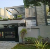 5 Bed 1.64 Kanal House For Sale in Others, DHA Phase 4