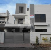 5 Bed 8 Marla House For Sale in Bahria Town - Takbeer Block, Bahria Town - Sector B