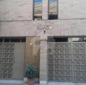 4 Bed 5 Marla House For Sale in Davis Road, Lahore