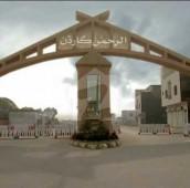 6 Marla Residential Plot For Sale in Al Rehman Garden Phase 2, Al Rehman Garden