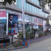 2 Bed 6 Marla Flat For Sale in Main Boulevard Gulberg, Gulberg