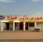 5 Marla Plot File For Sale in Ghauri Town, Islamabad
