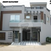 5 Bed 9 Marla House For Sale in Pak Arab Housing Society - Block D, Pak Arab Housing Society Phase 1