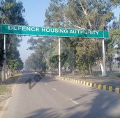 10 Marla House For Sale in DHA Defence, Gujranwala