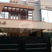 4 Bed 10 Marla House For Sale in Wapda Town Phase 1 - Block D3, Wapda Town Phase 1