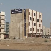 8 Marla Commercial Plot For Sale in DHA Phase 6, D.H.A