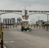 1 Kanal Residential Plot For Sale in F-17, Islamabad