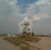 5 Marla Plot File For Sale in Ghauri Town, Islamabad