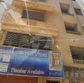 4 Marla Flat For Sale in Badar Commercial Area, DHA Phase 5