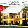 Park Face Margalla Villa For Sale