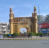 3 Bed 167 Sq. Yd. Lower Portion For Sale in Bahadurabad, Gulshan-e-Iqbal Town