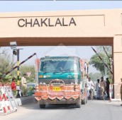 7 Bed 12 Marla House For Sale in Chaklala, Rawalpindi