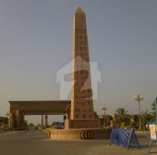 10 Marla Residential Plot For Sale in Bahria Town - Gulmohar Block, Bahria Town - Sector C