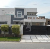 5 Bed 1 Kanal House For Sale in Green City - Block A, Green City