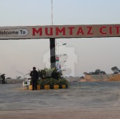 16 Marla Residential Plot For Sale in Mumtaz City, Islamabad