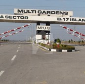 8 Marla Residential Plot For Sale in B-17, Islamabad