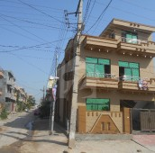 4 Bed 5 Marla House For Sale in Airport Housing Society, Rawalpindi