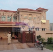 5 Bed 1 Marla House For Sale in DHA Phase 5, DHA Defence