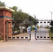 5 Marla Residential Plot For Sale in Wapda Town, Sheikhupura