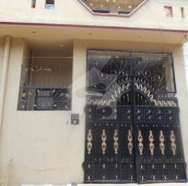 4 Bed 5 Marla House For Sale in Ali Park, Cantt