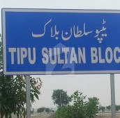 2 Kanal Residential Plot For Sale in Bahria Town - Tipu Sultan Block, Bahria Town - Sector F