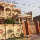 5 Bed 10 Marla House For Sale in Muslim Town, Faisalabad