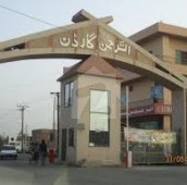 7 Marla Residential Plot For Sale in Al Rehman Garden Phase 2, Al Rehman Garden