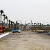 5 Marla Residential Plot For Sale in FOECHS - Foreign Office Employees Society, Islamabad