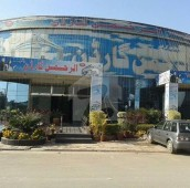 10 Marla Residential Plot For Sale in Al Rehman Garden Phase 2, Al Rehman Garden