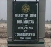 Defence Housing Authority, Multan has been officially launched