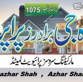 3 Marla Residential Plot For Sale in Bodla Town, Multan